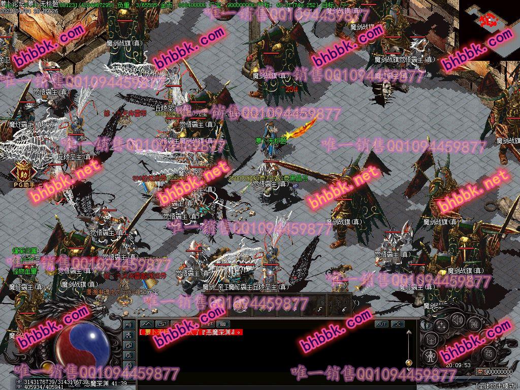 独家圣剑神域迷失单职业版-PG大背包-自动捡取-爆率透视-战宠-天赋技能-萝卜版本库