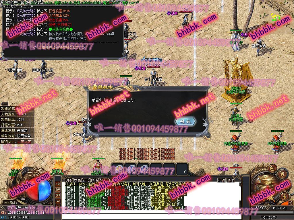 独家梦幻沉默3专属神器打金单职业版-带假人-大背包-第三大陆-沙城捐献-新GOM-萝卜版本库