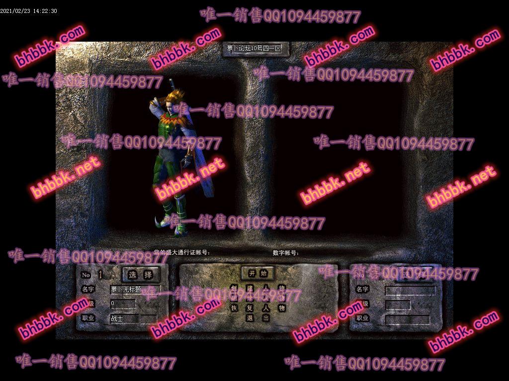 独家丹江冰雪打金单职业版-带假人-ESP/PG大背包-光柱-自动拾取-爆率透视-萝卜版本库